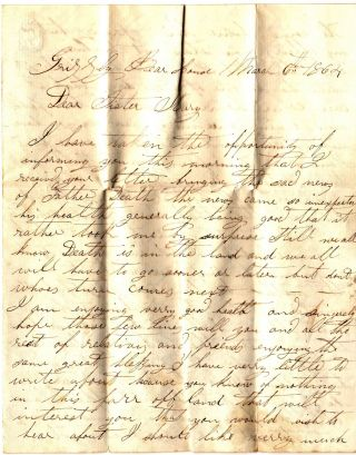 "1864 Civil War dated letter "" the union folks will give the rebels such a thraching that they..."