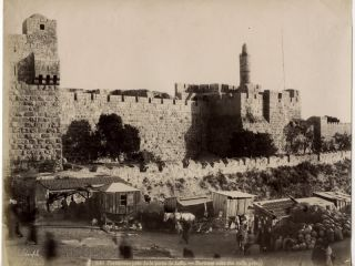 Vintage Photo of the Fortress at the Jaffa Gate in Jerusalem circa 1880s. JERUSALEM PHOTO, Jaffa...