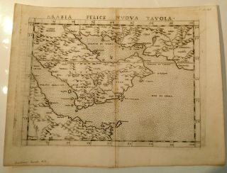 Map of the First Modern Illustration of the Arabian Peninsula, which, for the first time,...