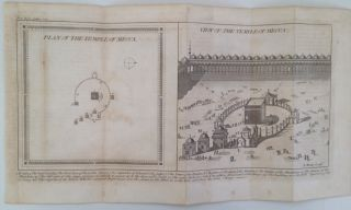 Engraving of 2 Views of the Kaaba and Masjid Haram, Mecca, Circa 18th Century. Kaaba Mecca,...