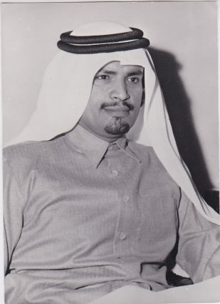 Original Photo of Sheikh Suhaim bin Hamad Al-Thani, Qatar 1975. Al-Thani, Qatar