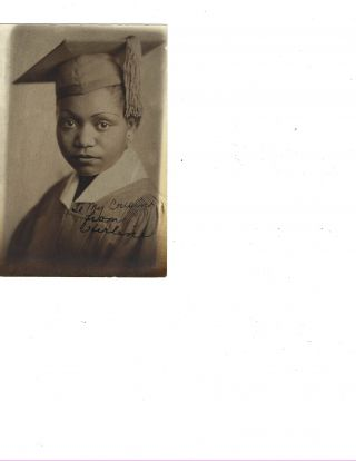 African American Female Graduate Photo. AFRICAN AMERICAN, EDUCATION